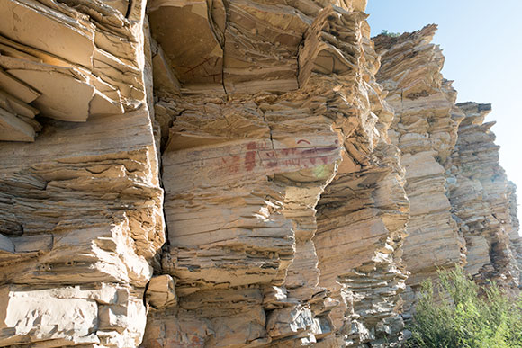 Pictographs at Hot Springs