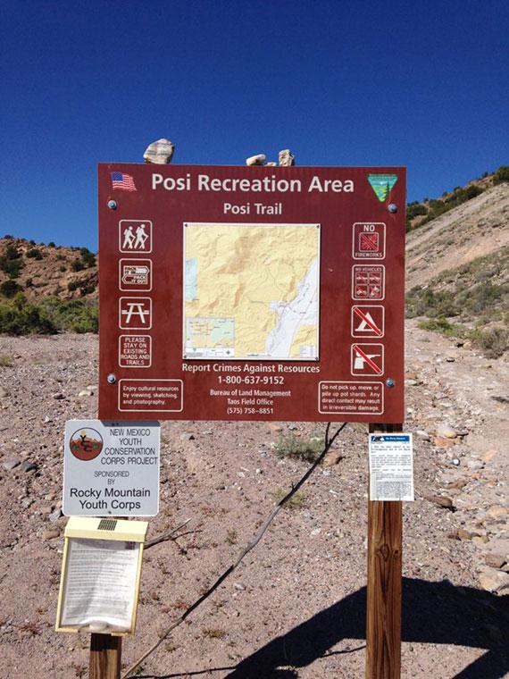 Posi Recreation Area